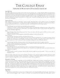 essay sample graduate admission essay graduate admission essays essay graduate entrance essays sample graduate admission essay