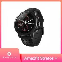 <b>amazfit stratos 3</b> elite edition
