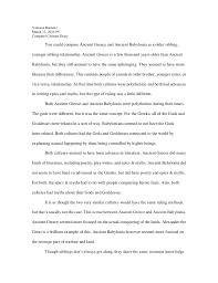 Essay structures compare contrast   writefiction    web fc  com compare