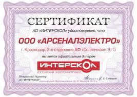 <b>Циркулярная пила Интерскол</b> ДП-190/1600М - купить в ...