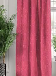 <b>Комплект штор Арния</b> (розовый)