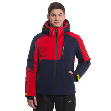<b>Куртка горнолыжная WHS</b> ROMA, 519035 — нейлон 100 ...