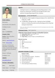 resume template build creator word able builder 85 inspiring make a resume template