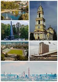 <b>Липецк</b> — Википедия