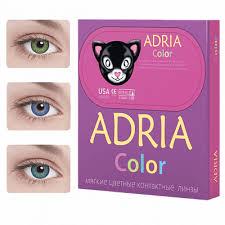 <b>Цветные контактные линзы Adria</b> Color по выгодной цене в ...