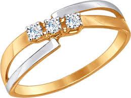 Золотое <b>кольцо</b> SOKOLOV <b>017229_s</b> с фианитами — купить в ...