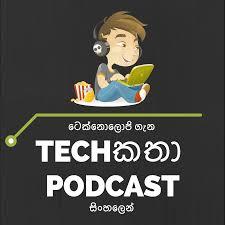 Techkatha