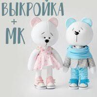 «<b>Заготовки и материалы для</b> изготовления игрушки Арт ткани ...