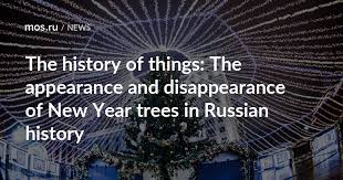The history of things: The appearance and disappearance of <b>New</b> ...