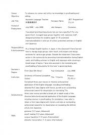 finance resume career objective resume objective career job  career