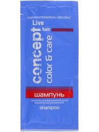 <b>Concept Шампунь для окрашенных</b> волос, 15 мл: продажа, цена в ...
