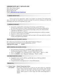 Informatica Qa Tester Sample Resume simple sign up sheet template   Informatica Qa Tester Sample Resume simple sign up sheet template