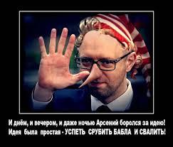 """Задолженность украинцев за """"коммуналку"""" в январе увеличилась на 22% - Цензор.НЕТ 8298"""