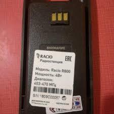 <b>Аккумулятор</b> для <b>Motorola</b> TLKR <b>T5</b> XTR446 – купить в Москве ...