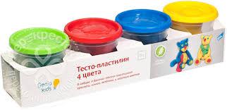Купить <b>Набор</b> для лепки <b>Genio Kids</b> Тесто-<b>пластилин</b> TA1010V 4 ...