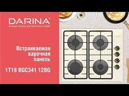 Видеообзор варочной панели <b>Darina 1T18</b> BGC <b>341</b> 12 Bg ...