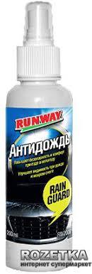 ROZETKA | Очиститель стекол с эффектом <b>антидождь Runway</b> ...