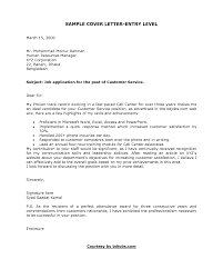 email cover letter examples informatin for letter cover letter e mail cover letters email cover letters email cover