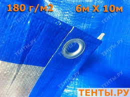 """Тент """"Тарпаулин"""", 6х10, 180 г/м2, синий, шаг люверса 1м купить"""