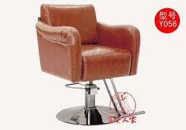 new y056 drop ou beauty salon haircut stool hydraulic shaving hair down the chairchina beauty salon styling chair hydraulic
