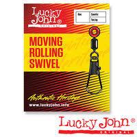 Вертлюжки, <b>застежки</b>, заводные кольца <b>Lucky John</b> — купить на ...
