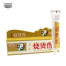 Shop <b>Hua Tuo</b> - Great deals on <b>Hua Tuo</b> on AliExpress