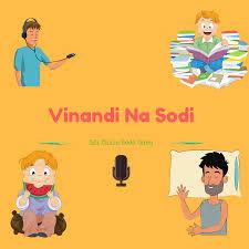 Vinandi Na Sodi - Telugu Podcast