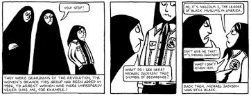 persepolis essay   honors english iipicture