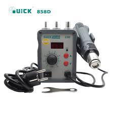 <b>YIHUA 858D</b> термопистолет термометр с цифровым дисплеем ...