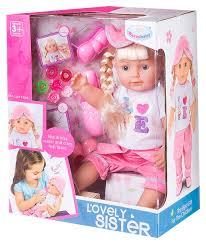 Интерактивные куклы Shenzhen Toys - купить интерактивную ...