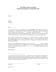 job transfer request letter format pdf cover letter templates sample of job transfer request letter cover templates