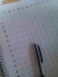 learning korean online graph paper online graph paper