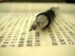 Image result for Tâm sự: Học tiếng Nhật là cái duyên của mình japo