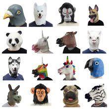 <b>funny horse</b> mask