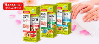 <b>Крем</b>-<b>масло для рук</b> Народные рецепты от Фитокосметик