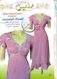 مجلة سلسبيل من روائع الخياطة الجزائرية Images?q=tbn:ANd9GcStvtb4Gx5vYxK5BhqckZNiHhfbfa8d-llaU473coMZokS0FznCOA