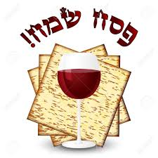 Image result for pesach images