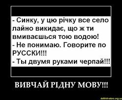 Россия использует проблемы водоснабжения в Крыму как инструмент пропаганды, - Ельченко - Цензор.НЕТ 7389
