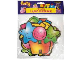 <b>Гирлянда Action</b>!, <b>Happy</b> Birthday!, Смайлик, 1,6 м купить в ...