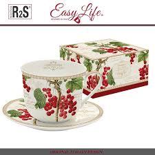 Большая <b>пара чайная</b> Jardin D'Hiver, 400 мл, <b>Easy Life</b> (90572 ...
