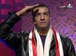 هويس الشعر العربى ايزيس