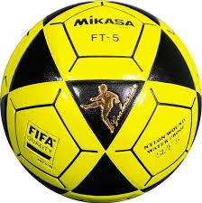<b>Мяч футбольный Mikasa</b> FT-5BKY, черный, желтый