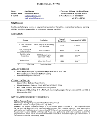 doc computer operator resume it job description example resume format computer operator