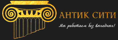 <b>Каменная мозаика</b> на сетке оптом и в розницу - ANTIC-CITY.ru