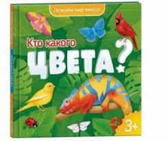 <b>Энциклопедии Геодом</b>: каталог, цены, продажа с доставкой по ...