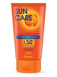<b>Солнцезащитный крем для лица</b> и тела, SPF 50+, алоэ и ...