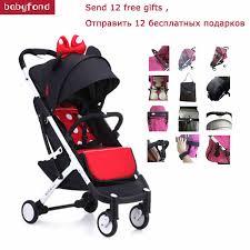 Fast shipping !<b>Brand lightweight</b> umbrella carts with <b>baby</b> tray trolley ...