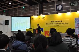 smart education education careers expo 2015providing you professor li xin from city university of macau held a talk on macau s tourism development and cityu s renowned bachelor of international hospitality and