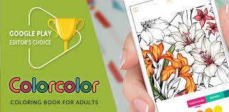 Color <b>Mandala</b> Book - <b>Mandala</b> Coloring <b>Art</b> - Apps on Google Play