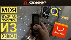 Лазерная рулетка <b>SNDWAY SW</b>-<b>T80</b> из Aliexpress - YouTube